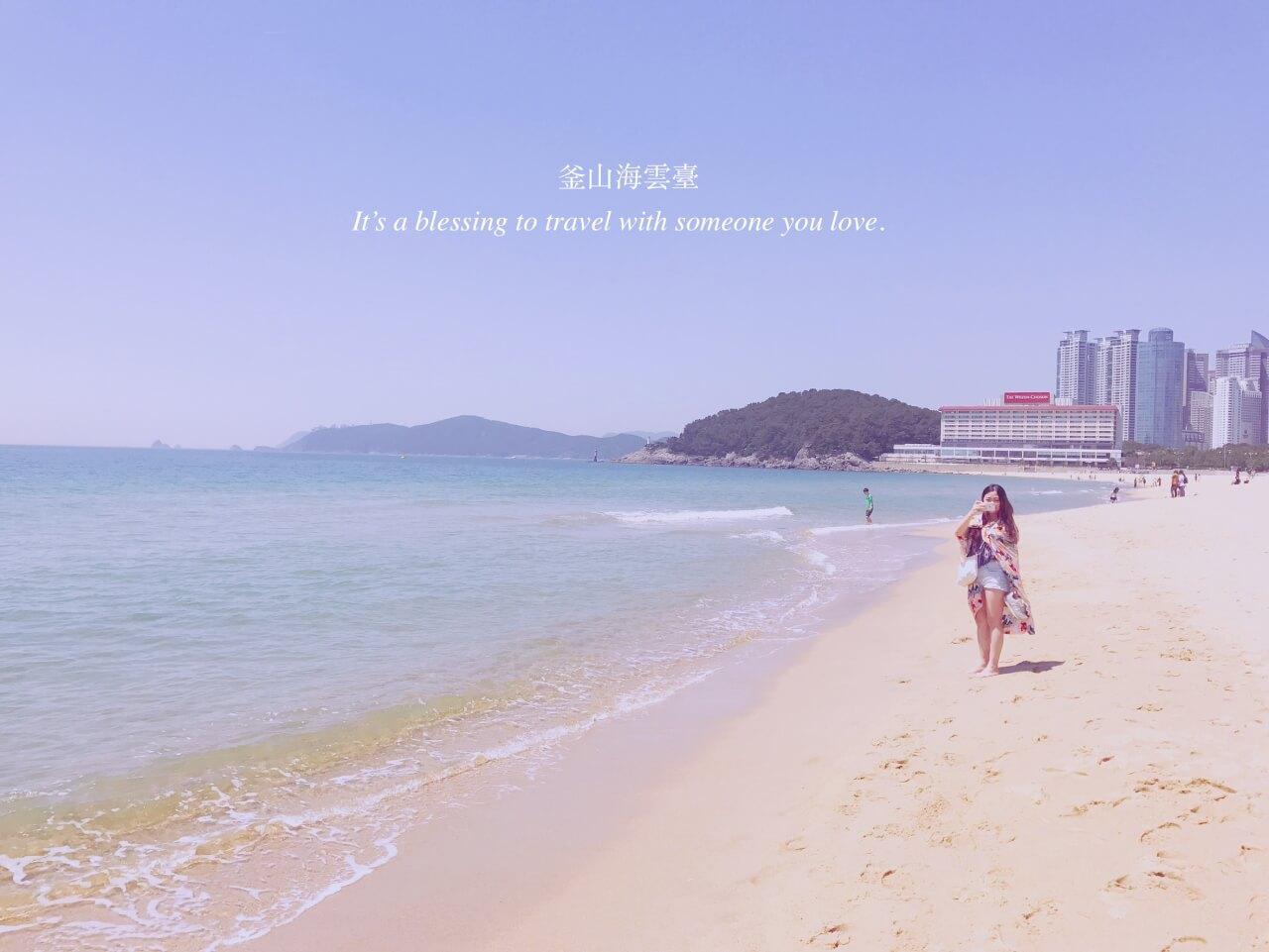 釜山遊記,海雲臺散散步