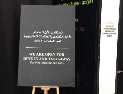 來去杜拜:禁食的齋戒月,餐廳如何營業?看看杜拜購物中心Dubai Mall怎麼做